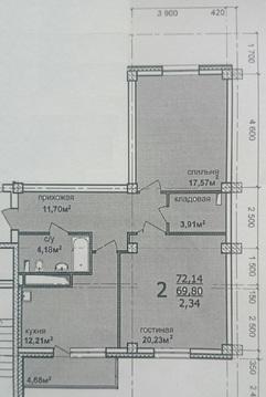 Продажа 2-комнатной квартиры в Сормовском р-не - Фото 2