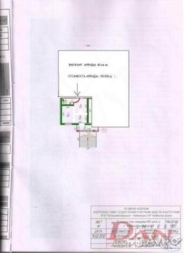 Коммерческая недвижимость, ул. Красная, д.63 - Фото 3