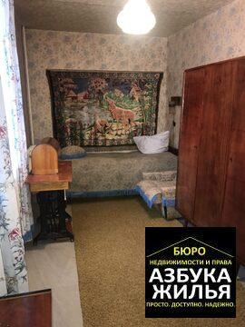 2-к квартира на Чапаева 1в за 799 000 руб - Фото 5