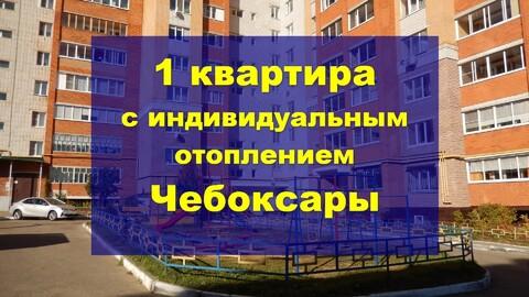 Продам 1 квартиру с индивидуальным отплением - Фото 1