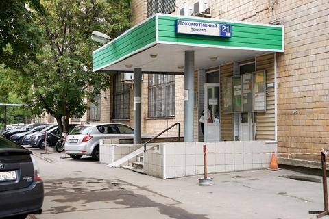 Снять офис Петровско-Разумовская Владыкино Тимирязевская - Фото 5