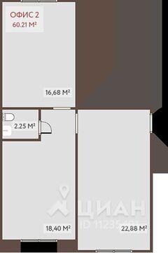Продажа офиса, Тверь, Гусева б-р. - Фото 2