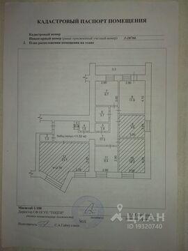 Продажа квартиры, Стрежевой, 303 - Фото 1
