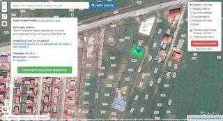 Продажа участка, Яблоновский, Тахтамукайский район, Ул. Ленина - Фото 2