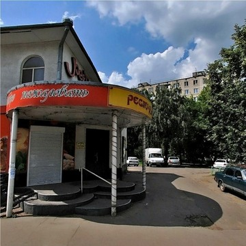 Продажа квартиры, м. Печатники, Ул. Шоссейная - Фото 1