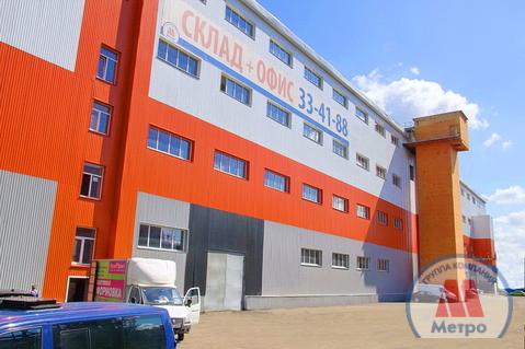 Ярославль коммерческая недвижимость проджа офисные помещения Уссурийская улица