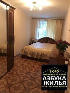 Продажа 2-к квартиры на 50 лет ссср 6 за 1.27 млн руб - Фото 3