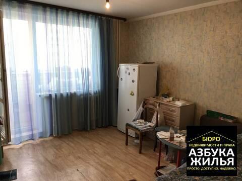 1-к квартира на Ломако 16 за 850 000 руб - Фото 1