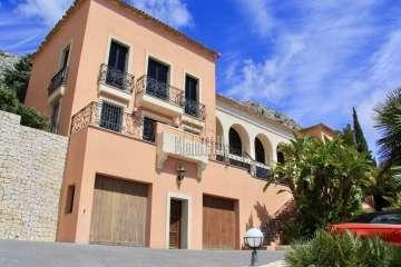 Объявление №1776809: Продажа виллы. Испания