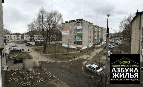 1-к квартира на Лермонтова 3 за 1.1 млн руб - Фото 4