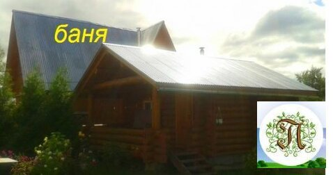 Продажа дачи, Орудьево, Дмитровский район - Фото 3