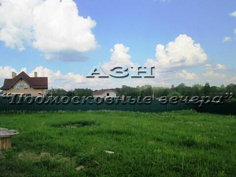 Волоколамское ш. 18 км от МКАД, Дедовск, Участок 15 сот. - Фото 2