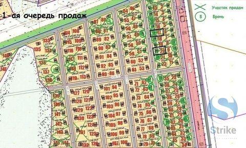 Продажа участка, Кулига, Тюменский район - Фото 5