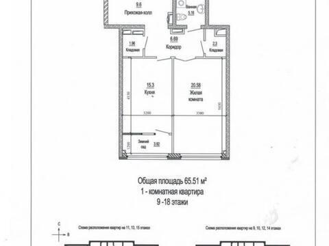 6 977 800 Руб., Продажа двухкомнатной квартиры в новостройке на Советском проспекте, ., Купить квартиру в Кемерово по недорогой цене, ID объекта - 319828777 - Фото 1