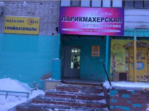 Продажа псн, Тюмень, Ул. Олимпийская - Фото 1