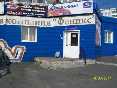 Продается Офис. , Прокопьевск г, 10-й микрорайон 1 - Фото 2