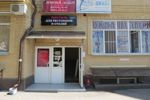 Продается Офис. , Ессентуки город, Октябрьская улица 337 - Фото 4