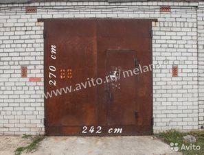 Продажа гаража, Волгоград, 30-летия Победы б-р. - Фото 1