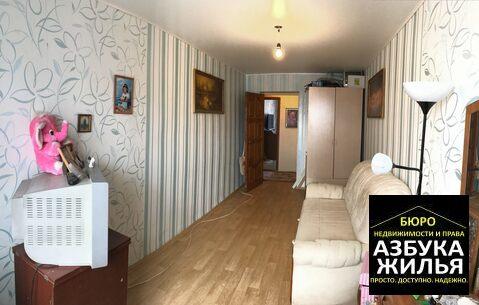 3-к квартира на Чапаева 1а за 1.5 млн руб - Фото 2