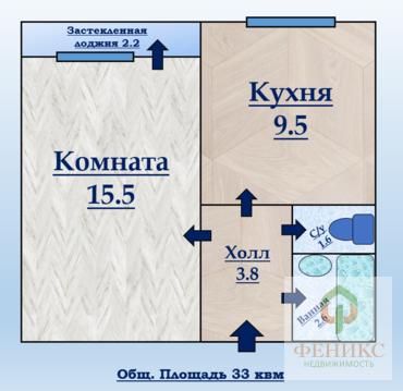 Отличная 1-к квартира на Большевиков - Фото 3