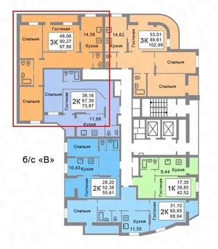 3 комнатная квартира на Мичурина - Фото 2