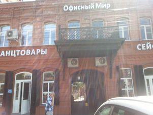 Аренда квартиры посуточно, Астрахань, Ул. Адмиралтейская - Фото 1