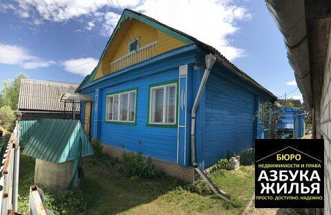 Дом на 4-ой Сосновой за 2.4 млн руб - Фото 1