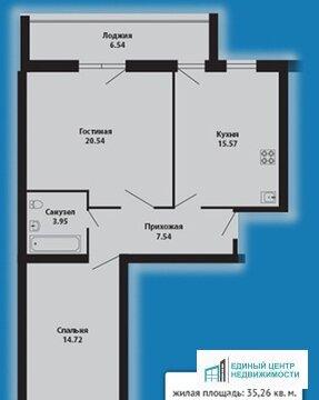 2-уровневая квартира - Фото 1