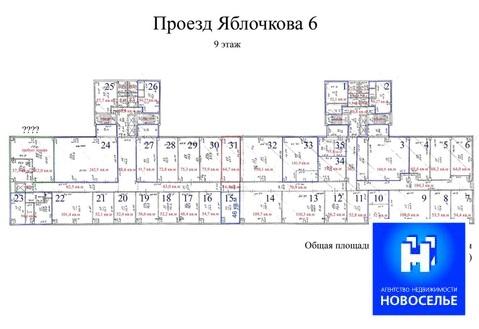 Продажа помещения свободного назначения пр. Яблочкова 6 - Фото 1