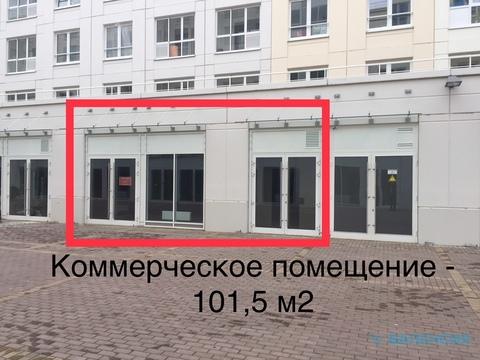 Сдается в аренду коммерческое помещение 101,5м2 в ЖК Новоорловский - Фото 1