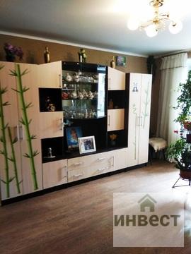 Продается 3-х комнатная квартира, Наро-Фоминский р-н, г.Наро-Фоминск, - Фото 1
