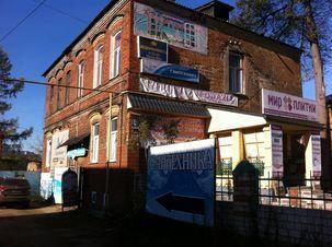 Продажа офиса, Шуя, Шуйский район, Ул. Свердлова - Фото 1