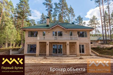 Продается дом, - Фото 1