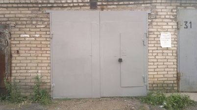 Продажа гаража, Хабаровск, Ул. Слободская