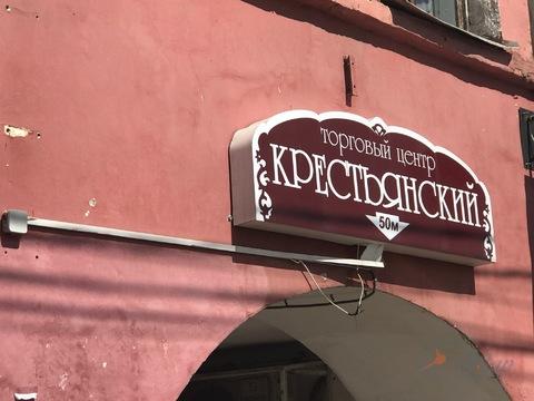 Новый офисный объект в центре Ярославля. - Фото 2