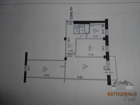 Купить трехкомнатную квартиру в Новоселицах, улица Центральная, 110 - Фото 2
