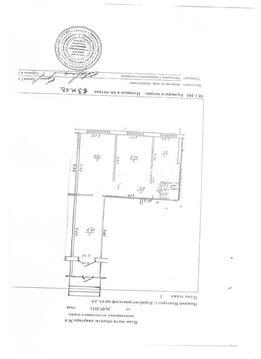 Аренда 63 кв 1 й этаж отдельный вход - Фото 5