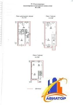 Продается 3 комнатная квартира в Выборге - Фото 2