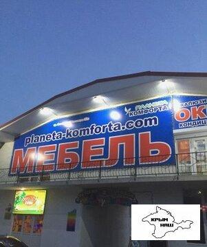 Продается торговая площадь г.Севастополь, ул. Октябрьской революции