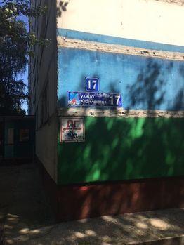 Продажа комнаты, Люберцы, Люберецкий район, Ул. Юбилейная - Фото 2