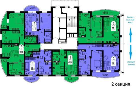 Продажа квартиры, Красноярск, Микрорайон Белые Росы - Фото 2