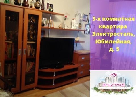 Срочно Продам большую 3-х комнатную квартиру - Фото 1