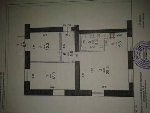 Продажа трехкомнатной квартиры на Бийской улице, 3 в Нижнем Новгороде, Купить квартиру в Нижнем Новгороде по недорогой цене, ID объекта - 319881400 - Фото 1