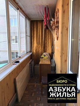 2-к квартира на Максимова 23 за 1.65 млн руб - Фото 5