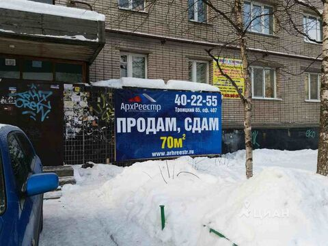 Продажа псн, Архангельск, Троицкий пр-кт. - Фото 1