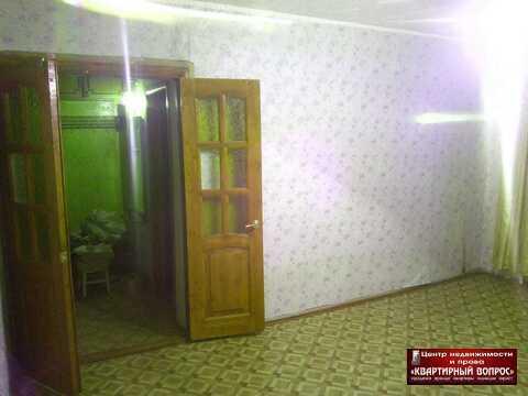 Продам не дорого 3х комнатную квартиру - Фото 1