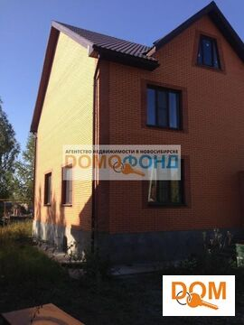 Продажа дома, Новосибирск, м. Заельцовская, Ул. Юрия Магалифа - Фото 1