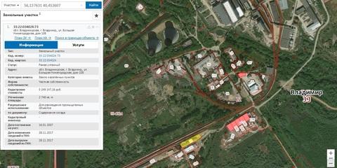 Производственно-складское здание 1000 кв.м, земли 28 соток - Фото 5