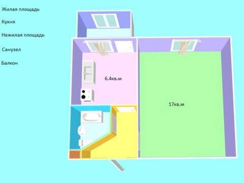 Продажа однокомнатной квартиры на Зеленой улице, 1 в Черкесске, Купить квартиру в Черкесске по недорогой цене, ID объекта - 320232664 - Фото 1
