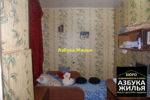 Комната на Коллективной 43 - Фото 3
